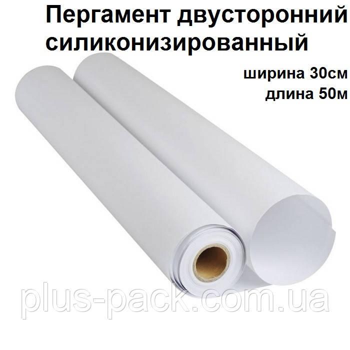 Пергамент силиконизированный PROservise 30х15