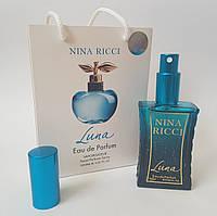Мини парфюм Nina Ricci Luna в подарочной упаковке 50 ml