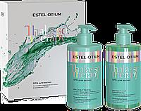 Набор для SPA-ритуала OTIUM THALASSO THERAPY от ЭСТЕЛЬ