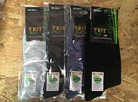 Носки стрейч , высокие, бамбук  Уют, фото 1