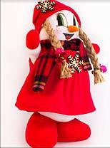 Мягкая новогодняя игрушка Снеговик 32 см Girl Red, фото 2