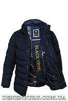 Куртка зимняя мужская BLACK VINYL BC17-966C тёмно-синяя
