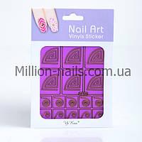 Трафарет для дизайна ногтей, в ассортименте 12 шт, фото 1