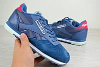 Кроссовки женские Reebok Classic синие 2434