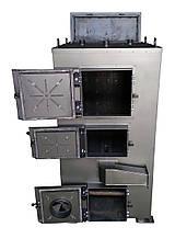 Пиролизный котел 300 кВт DM-STELLA, фото 2