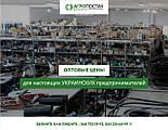ОПТовые цены для настоящих Украинских предпринимателей!!!
