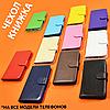 Чехол-книжка из натуральной кожи для Lenovo A630t