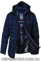 Куртка зимняя мужская BLACK VINYL C17-1004C тёмно-синяя, фото 1