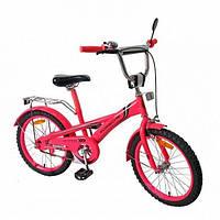 Детский двухколесный велосипед  172030, 20 дюймов