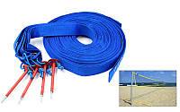 Разметка площадки для пляжного волейбола Стандарт Р1