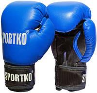 Боксерские перчатки Sportko кожаные 12 унц синие арт.ПК1
