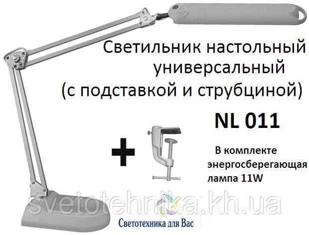 Світильник універсальний настільний (лампа) Magnum NL011 11w срібло