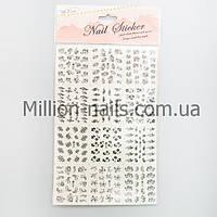 Наклейки для ногтей( маленькие) на большом листе