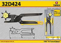 Дырокол револьверный 240мм,  TOPEX  32D424