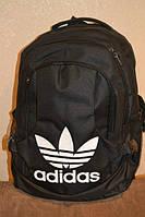 Рюкзак черный спортивный Adidas, Адидас корона, Р1137