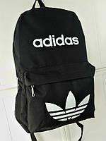 Рюкзак черный с двумя карманами, спортивный Adidas, Адидас, Р11345