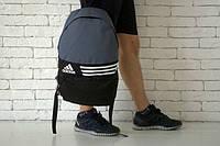 Рюкзак из полиэстера спортивный Adidas, Адидас, Р1172