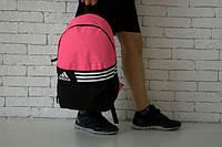 Рюкзак женский розово-черный Adidas, Адидас, Р1170