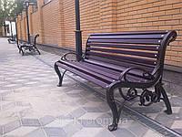Парковая скамейка, фото 1