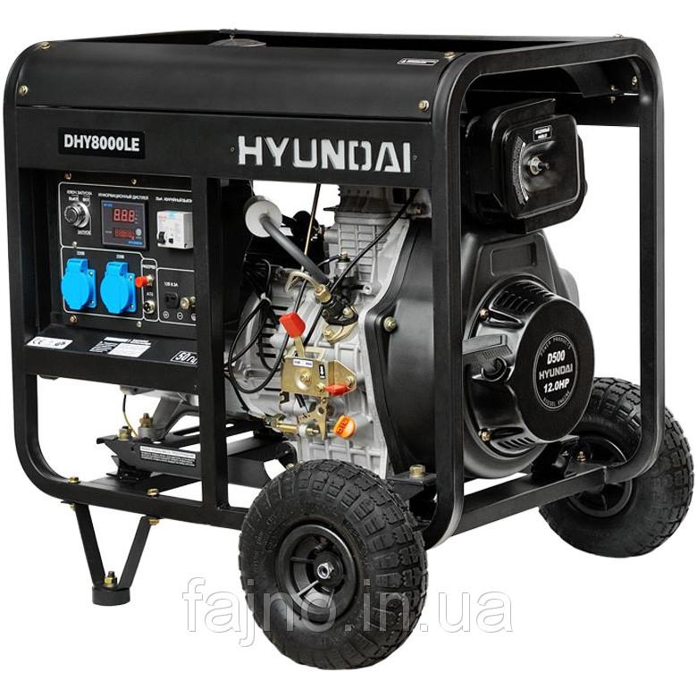 Однофазный дизельный генератор DHY 8000LE