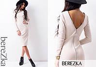 Женское трикотажное платье на молнии