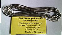 Припій ECO Solder