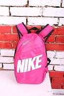 Рюкзак, сумка Nike, Найк, Р1267