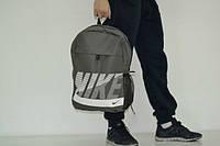 Рюкзак для школьника, студента, вместительный Nike, Найк, Р1359