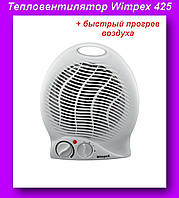 Тепловентилятор Wimpex FAN HEATER WX-425,Тепловентилятор электрический для дома!Опт