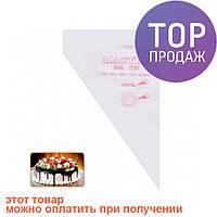 Одноразовые Кондитерские мешки 100 шт. / товары для кухни