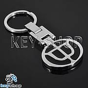 Брелок для авто ключей Brilliance (Бриллианс) металлический