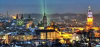 Тур выходного дня во Львове 2 дня
