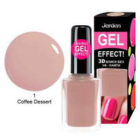 Лак для ногтей Jerden gel effect 9мл №1 coffe desert