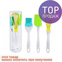 Кухонный набор (венчик, лопатка, кисточка) / товары для кухни