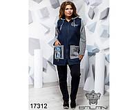 Спортивный зимний костюм - 17312 banali, фото 1