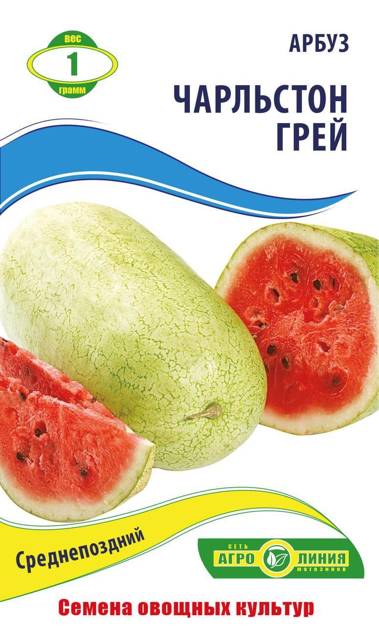 СеменаАрбуза сорт Чарльстон Грей 1 гр ТМ Агролиния  - Agroline. в Одессе