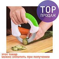 Нож дисковый для пиццы, овощей, мяса / товары для кухни