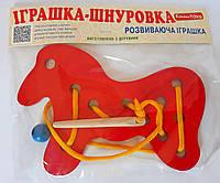 """Шнуровка деревянная """"Лошадка"""" К137 KomarovToy Украина"""