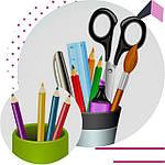 Подставки для карандашей, ручек и книг