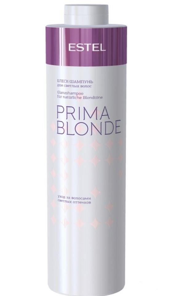 Блеск-шампунь для светлых волос (1000 ml) Estel professional (Эстель) PRIMA BLONDE