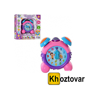 """Обучающие часы для детей """"Тик-Так"""" Limo Toy M 2201"""