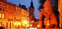 Романтичний уікенд у Львові+Жовква - місто Королів 2 дні