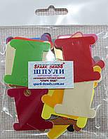 Шпули картонные цветные для мулине (микс 40 шт)