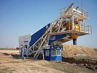 Мобильный бетонный завод MEKAMIX 30M MB-30M
