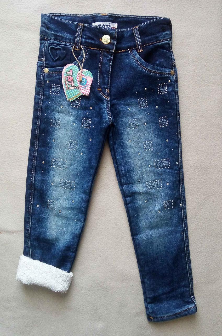 Теплые детские джинсы на махре Tati для девочек 5-8 лет Турция