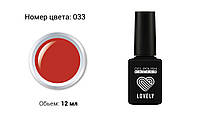 Гель-лак Lovely №033, 12 ml