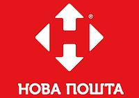 Сайт 6km.com.ua информирует!!! Нова почта не работает 26.09.2017! отправки переносятся!