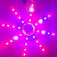 Светодиодный фито светильник Oasisled 16W 220V 1800Lm (Full Spectrum PS-16)