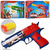 Пистолет SB223A-24A-25A 24 см, мягк. пули-присоски 3 шт