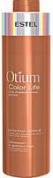 Estel professional (Эстель) OTIUM COLOR LIFE Бальзам-сияние для окрашенных волос 1000 ml